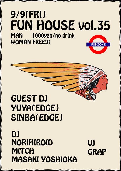 fun_house_vol35.jpg